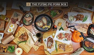 THE_FLYING_PIG_PORK_BOX_1